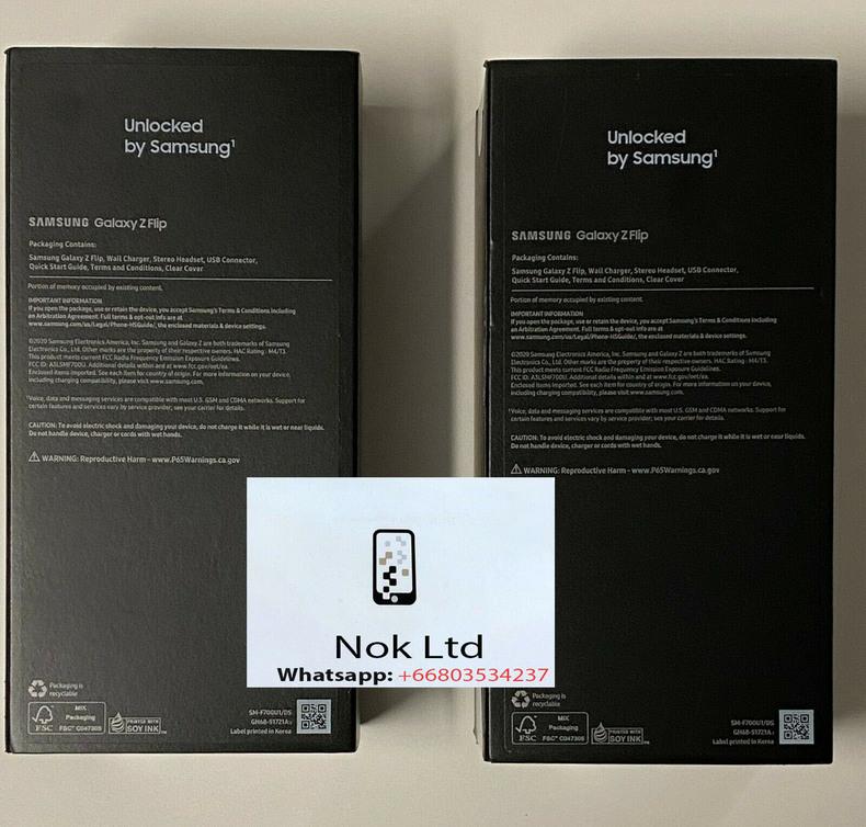 Samsung Galaxy F900 Fold 5G, S20+ 5G, S20 5G